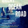 Great Ocean Roadワンデイツアーについて!の画像