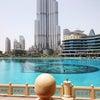 Dubai☆BURJ KHALIFA☆Bloomingdale's☆SOUK AL BAHAR☆の画像