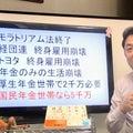 金融庁 老後3000万円必要のニュースが…(T_T)