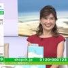 【ショップチャンネル】に愛用者出演しました〜の画像