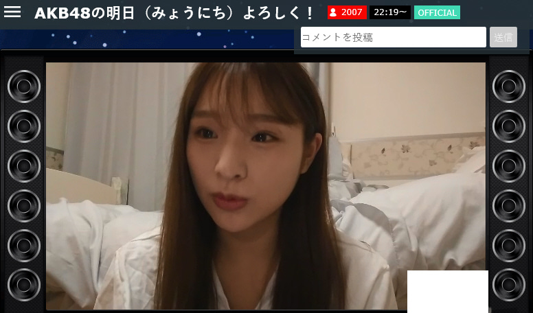AKB48の明日よろしく 左伴彩佳ちゃんの好きな曲 5曲 | まいける ...