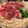 【えびすジンギスカン海月 別邸 御羊邸】《恵比寿/夜》ジンギスカン食べ放題!の画像