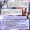 おすすめライブ2019夏〜秋の画像