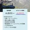 グランピアンズ国立公園1dayツアーについての画像