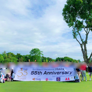 タイ国際航空 大阪就航55周年記念杯 ゴルフツアー @バンコクの画像