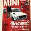 ストリートミニ8月号発売!の画像