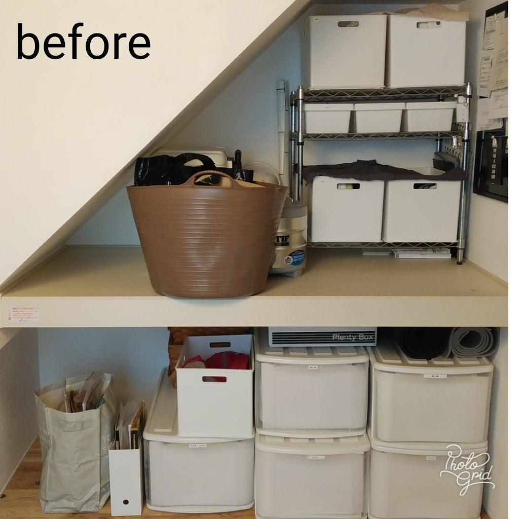 収納 階段 下 階段下のスペース活用法