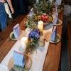 ハーブソムリエ近藤恵理さんによるステキなバーベキューパーティーの画像