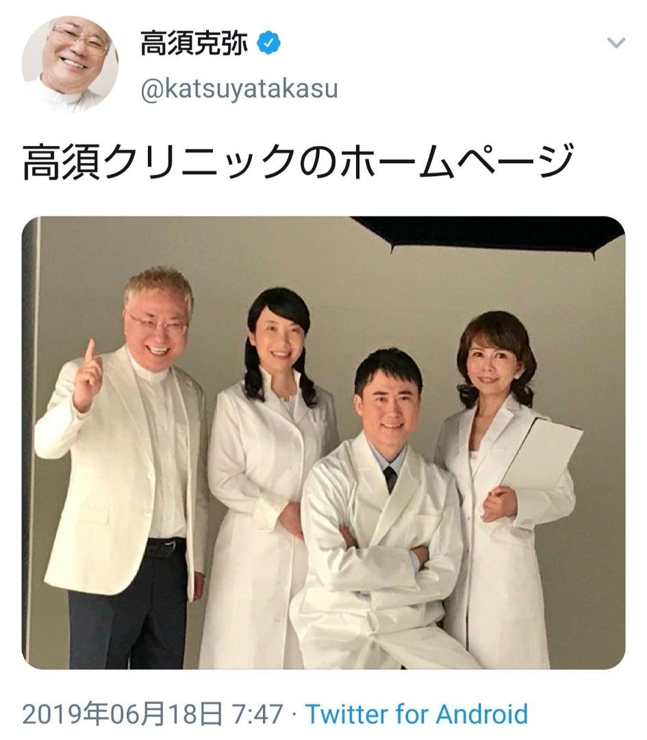 高須克弥ツイッター