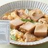 醤油ソースで、低糖質料理4品の画像