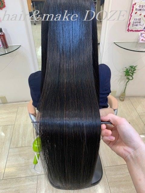 超ロングの圧倒的存在感!髪質改善プレミアムトリートメント!
