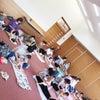湘南やまゆり第二幼稚園にて⭐️の画像