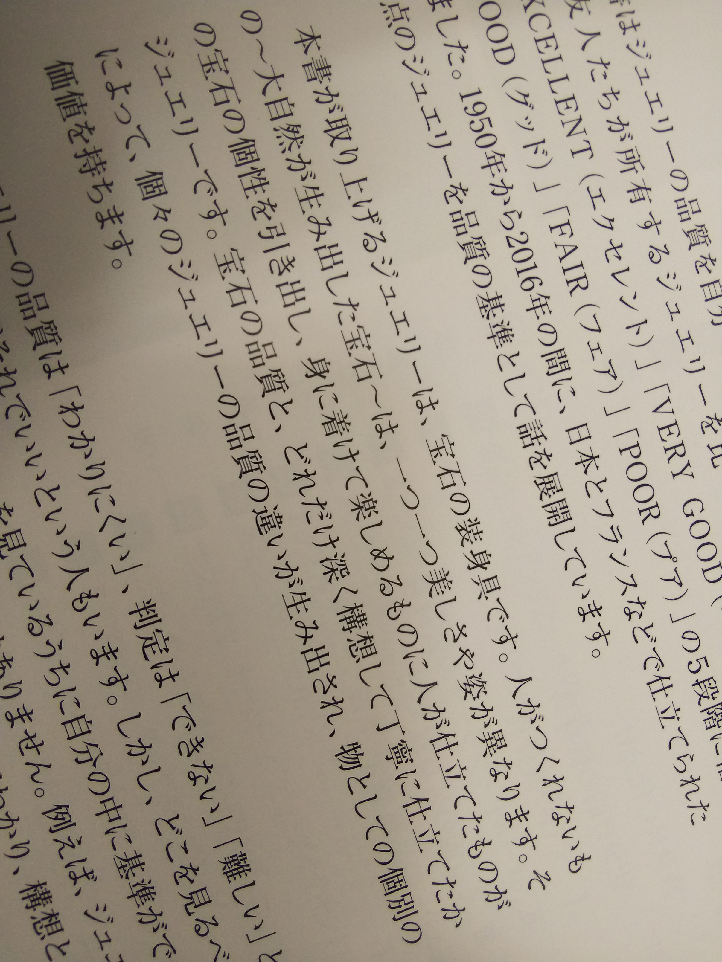 DSC_6792.JPG
