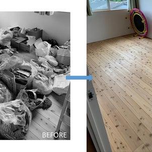 studio+Sの片づけ実作業には、当たり前ですが、簡単なお掃除も含まれます♪の画像