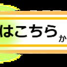 神戸マラソン、今年も開催されましたの記事より