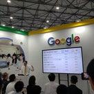教育ITソリューション、総合展に行って来ました。教育業界の現場での常識がどんどん変わっていきますの記事より