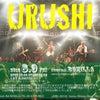 #URUSHI LIVE 2019 / 大阪 Funtime BONILLAの画像