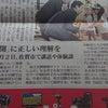 7/4佐賀新聞と、Yahoo!ニュースに掲載されましたの画像