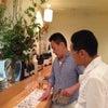 焼締で愉しむ 夏の酒肴と長珍と・・・長珍酒造 桑山雅行さんの画像