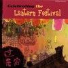 Celebrating the Lantern Festivalの画像