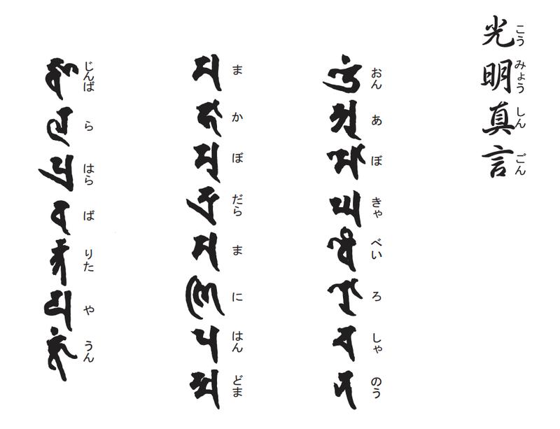 サンスクリット 語 翻訳