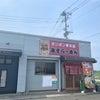 焼めしセット~ポンポン亭本店~。の画像