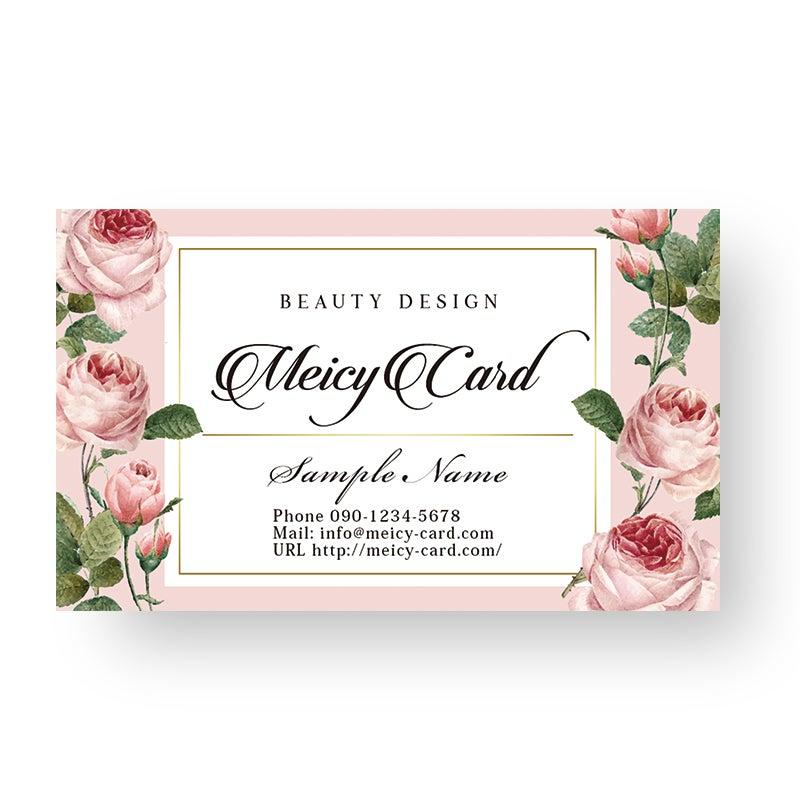 おしゃれ美容カード,無料テンプレート名刺,スタンプカードデザイン無料