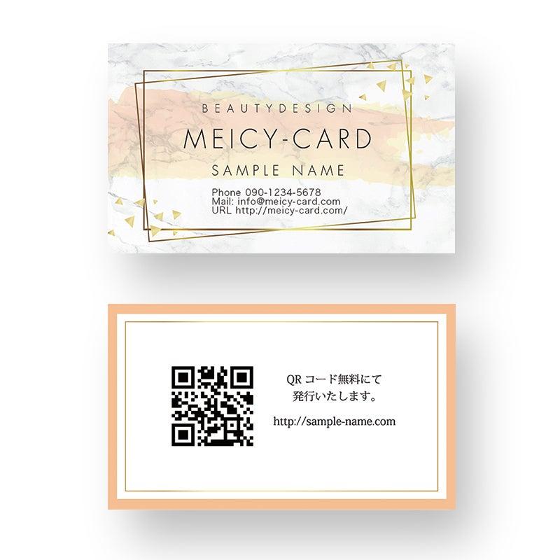 セラピスト名刺,ショップカードデザイン作り方,ご紹介カード