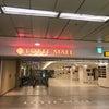 ロッテマート 金浦空港で最後のお買い物☆ここのキンパは美味しいと思います!の画像