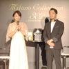 宇垣アナ&KUBOKIさんご壇上【ミラノコレクション2020】の画像