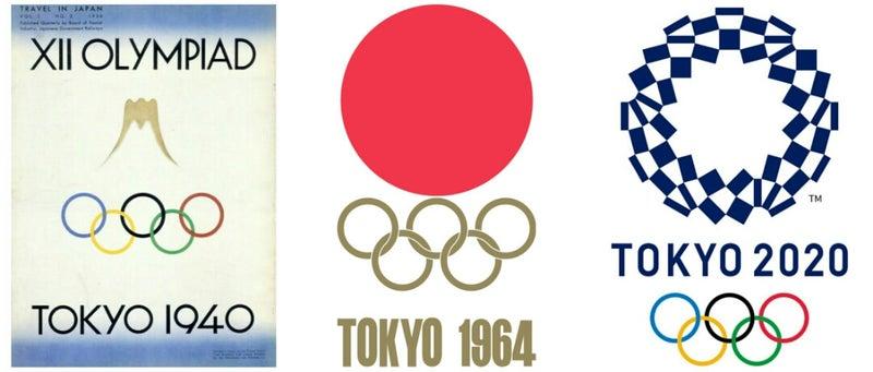 東京オリンピック,エンブレムポスター