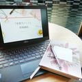 【9月受付開始】現実を変えたいあなたへ♡自愛力ノート®実践講座