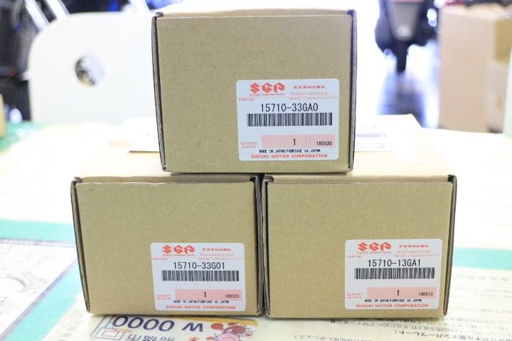 アドレスV125 純正DCP ポンプの品番と価格