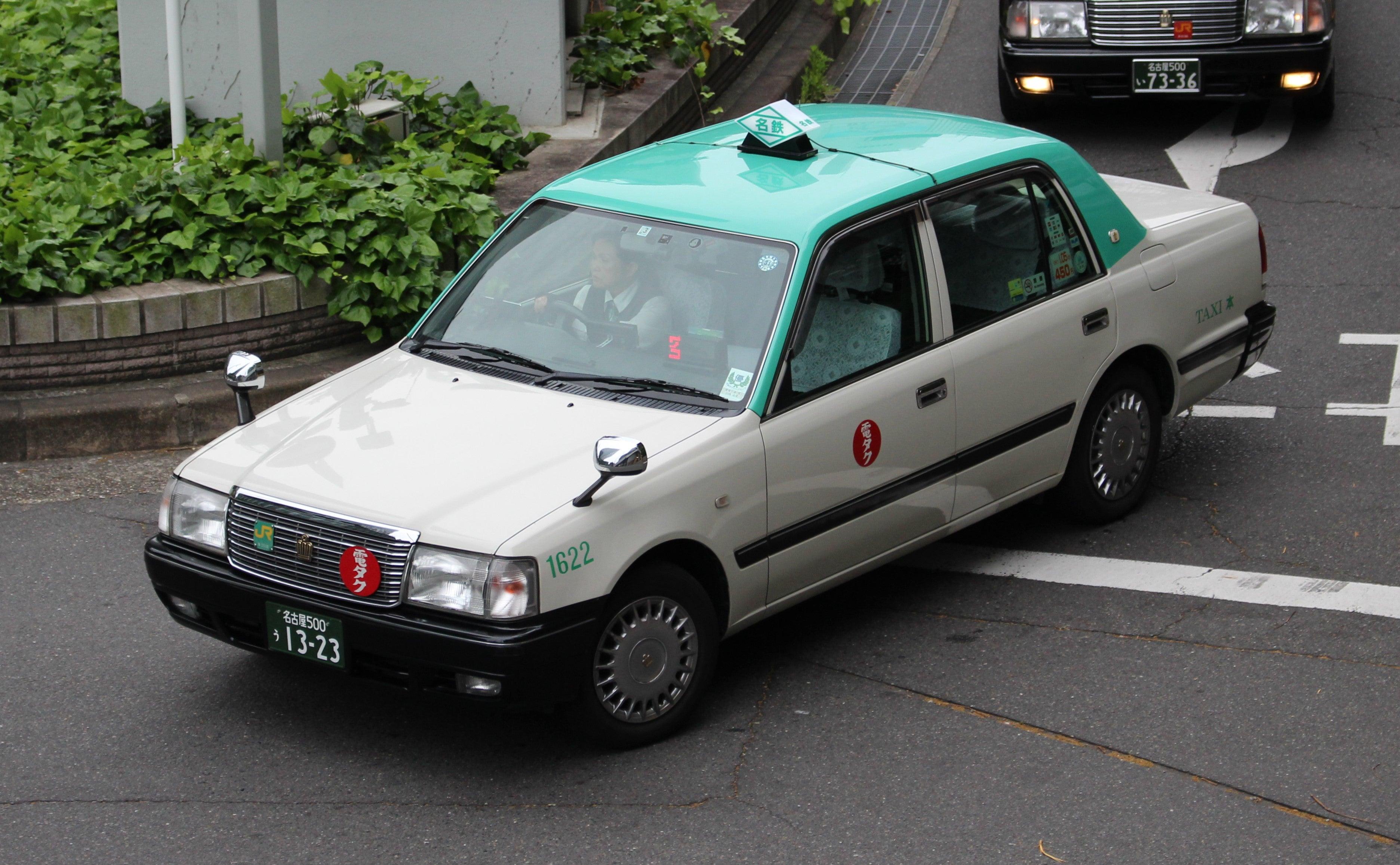 タクシー 名鉄 岐阜名鉄タクシートップページ