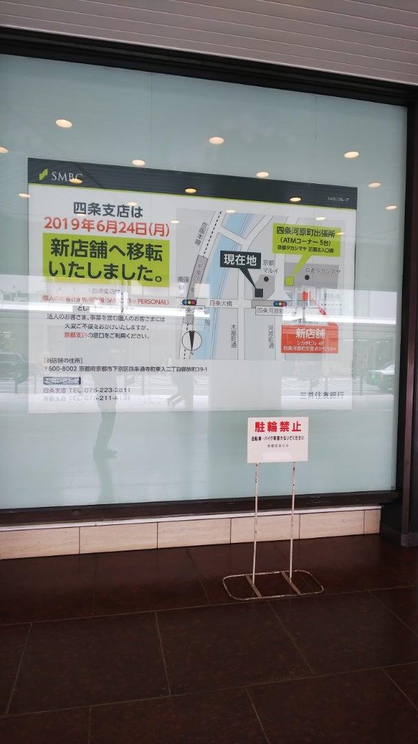 横浜 駅 三井 住友 銀行 atm