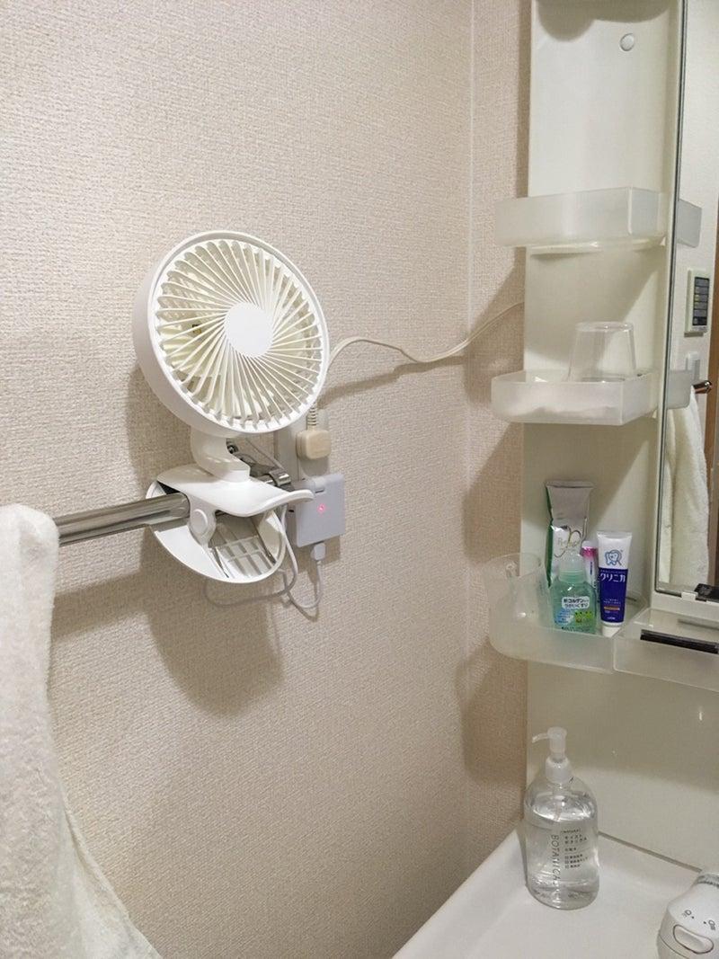扇風機 洗面 所