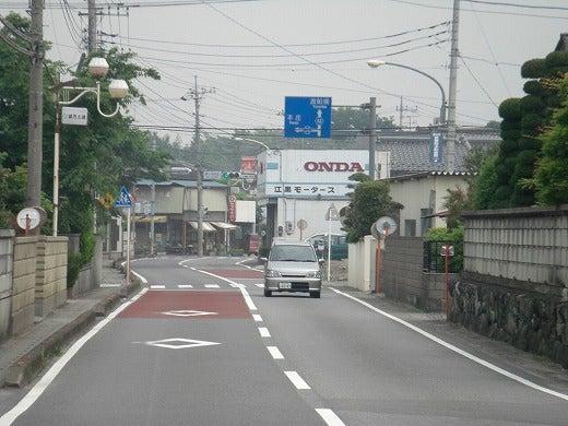 群馬県の県道一覧 - JapaneseClass.jp