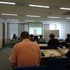 漢方の勉強会の画像