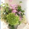 お花のレッスンの画像