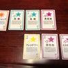 グループ箱庭やらカードやらOKOさんの3周年記念に行きました。の画像