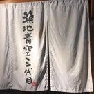 沖縄で築地 江戸前寿司 琉球寿司を食べる事ができます !の記事より