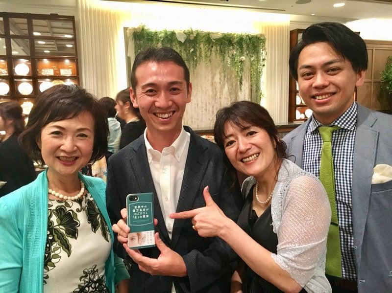 エレガンス英会話ーワンランク上の品ある大人の英語上達法小林正弥さんの結婚式と作家さん4人と会った夜