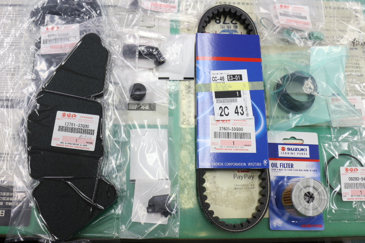 アドレスV125 補修部品の在庫リスト