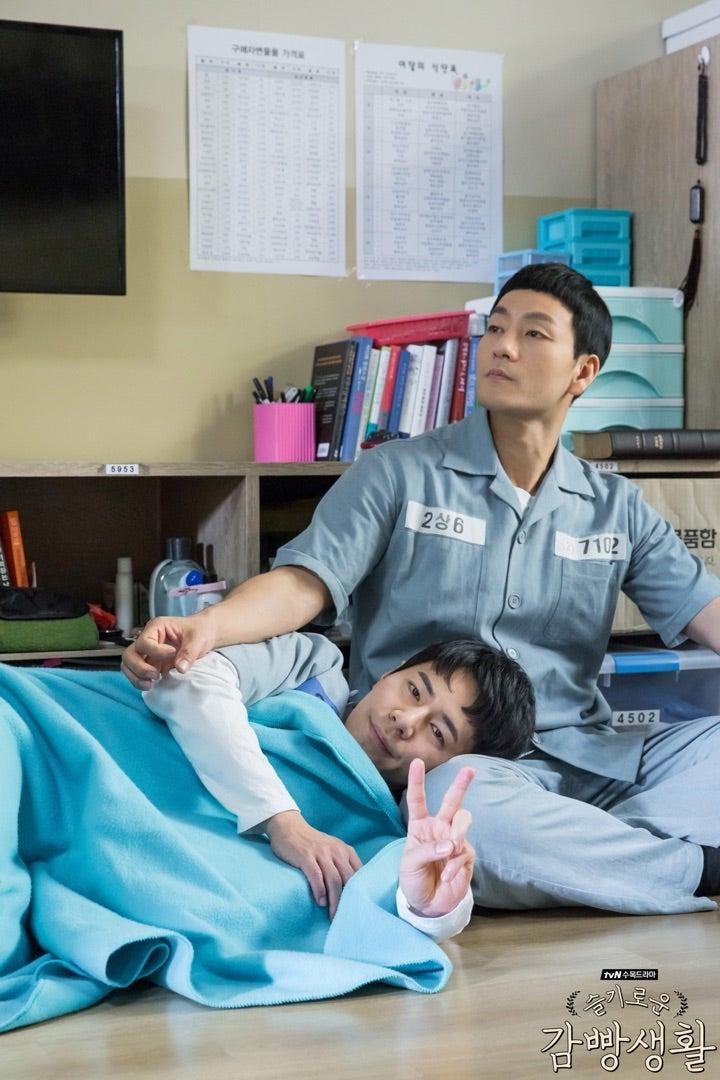 刑務所 の ルール ブック ハニャン 本当の悪人は塀の外にいる~韓国ドラマ『刑務所のルールブック』
