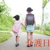 【介護日記】理想とかけ離れた母親