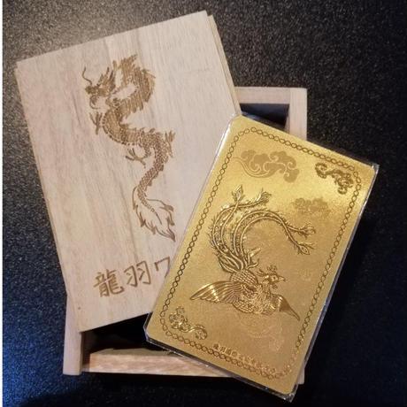 特製桐箱入り・昇運黄金龍鳳カード