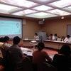 ☆クリニック主催 勉強会開催 第4回の画像