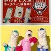 『日本生命セ・パ交流戦2019♡まりパカ♪*゚』牧野真莉愛の画像