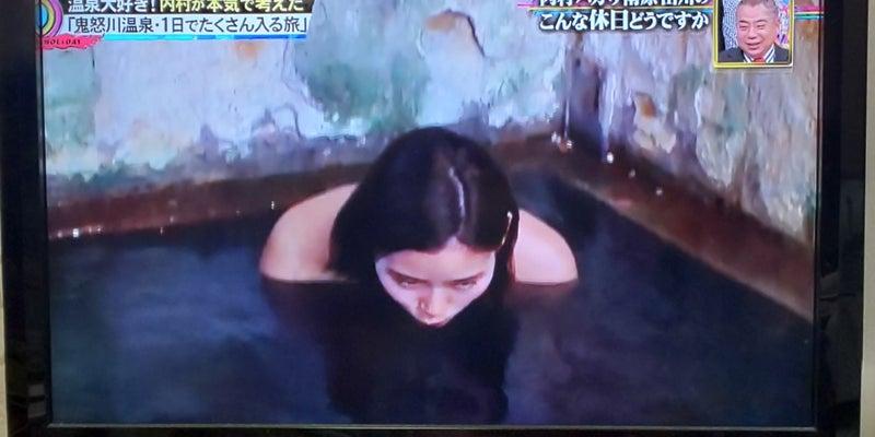 朝日 奈央 温泉