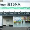 栃木県 宇都宮市 パチンコ HappyBOSS
